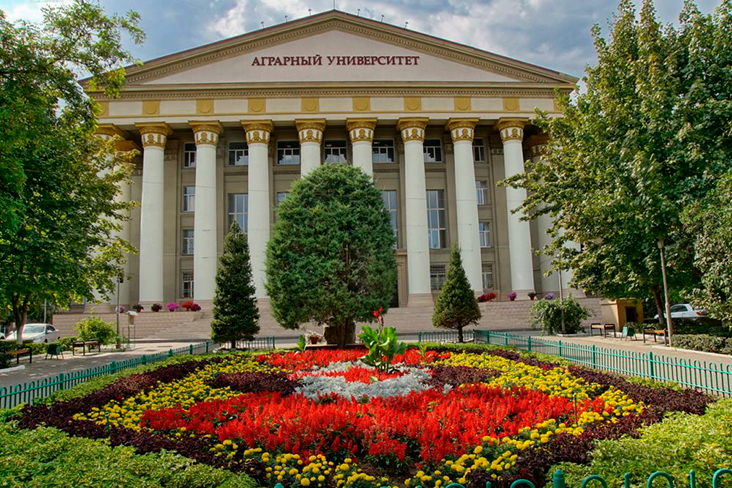Volgograd State Agrarian University