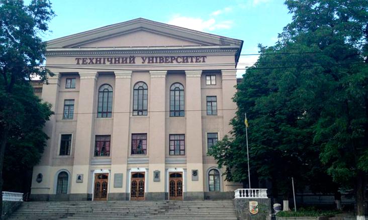 Zaporozhe National Technical