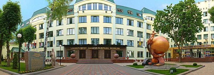 Dnipropetrovsk University of Alfred Nobel