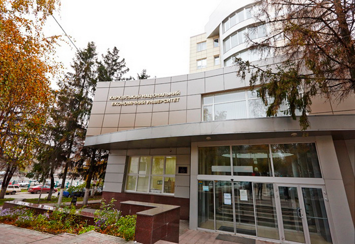 Kharkiv National University of Economics