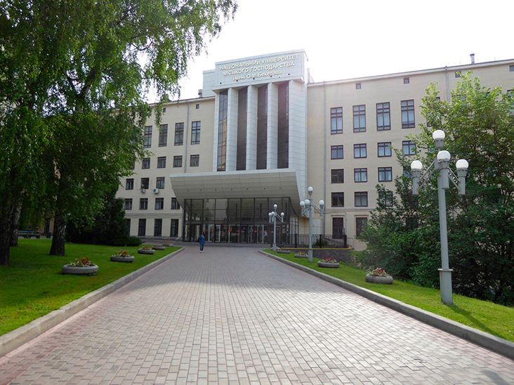 Kharkiv national municpal academy