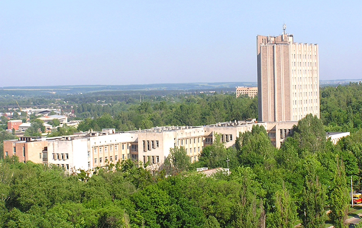 Kharkov State University of Food Technology and Trade