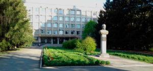 Poltava University of Economics and Trade