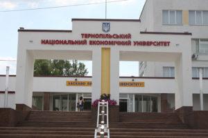 Uploaded ToTernopil National Economic University